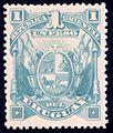 Uruguay 1894 Sc96.jpg