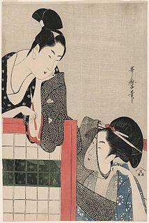 <i>Tsuitate no Danjo</i>