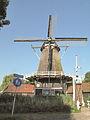 Utrecht-Lombok, zaagmolen De Ster RM335935 foto52013-07-07 08.39.jpg