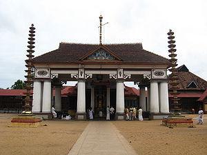 Vaikom Temple - Image: Vaikom Temple