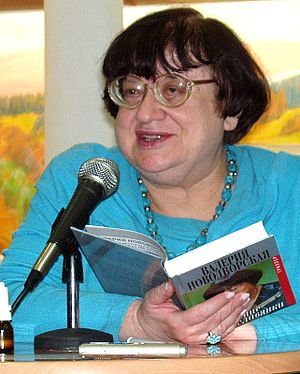 Cases of political abuse of psychiatry in the Soviet Union - Valeriya Novodvorskaya (1950–2014), a Russian politician and former Soviet human rights activist and political prisoner