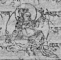Venus as a Tibetan God.jpg