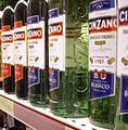 Vermouth Cinzano.jpg