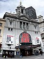 Victoria Palace Theatre - geograph.org.uk - 785365.jpg