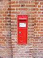 Victorian Postbox, Snape Bridge - geograph.org.uk - 1434846.jpg