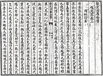 Trần dynasty - (Đại Việt sử lược) History of Vietnam record .
