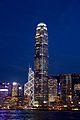 View of Hong Kong 2013-17.jpg