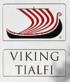 Viking Tialfi (ship, 2016) 000.JPG
