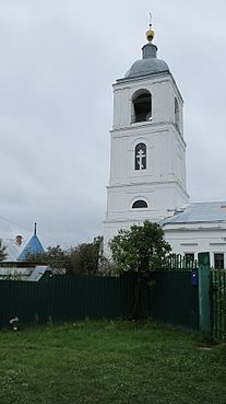 Vladimir and Suzdal Wikiexpedition (2016-08-13) 356.jpg