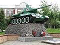 Volokolamsk - memorial 34.jpg