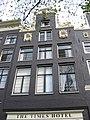 WLM - Minke Wagenaar - The Times Hotel 003.jpg