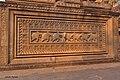 Wall Panel Behind Vithoji Holkar Chhatri.jpg
