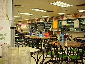 Hawker centre - Bowrington Food Centre, a famous hawker centre in Hong Kong's Wan Chai district