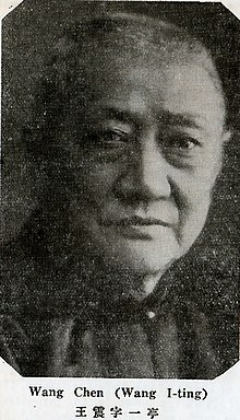 Wang Yiting.jpg