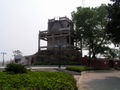 Wanghengting.jpg