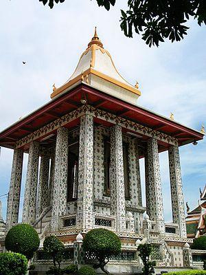 Mandapa - A Thai Buddhist Mandapa or Mondop, here at Wat Arun, Bangkok