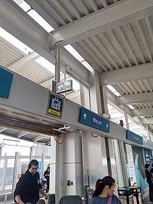 Metro station - Wikipedia