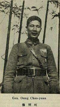 Weng Zhaoyuan2.jpg
