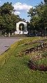 Wien 01 Stadtpark ag.jpg