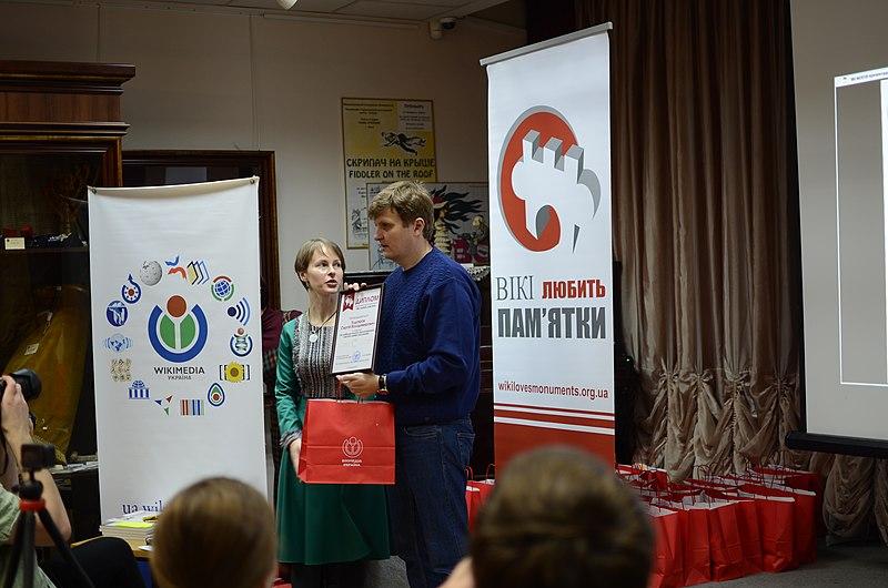 Сергій Худояров, призер у номінації «За найбільшу кількість пам'яток, сфотографованих новими учасниками»