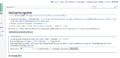 Wikidataerror1.png