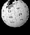 Wikipedia-logo-gan.png