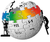 Wikipedia-logo-making.png
