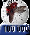 Wikipedia-logo-sr-100000-10.png