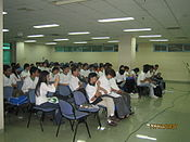 Wikipedia seminar at University Bina Nusantara, Jakarta.jpg