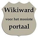 Wikiward portaal.jpg