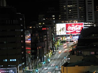 William Street and Kings Cross Coke sign, Sydney.jpg