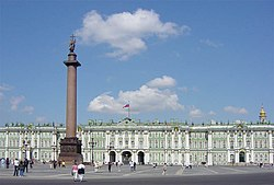 View of the Winter Palace from the Palace Square