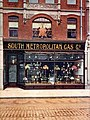 Woolwich, 36 Powis Street, show rooms South Metropolitan Gas Company - 2.jpg