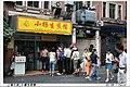 Xiao Yang Sheng Jian Guan 1.jpg