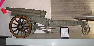 Canon de 65 M (montagne) modele 1906 - 65 mm mle 1906 in Yad Mordechai, Israel.