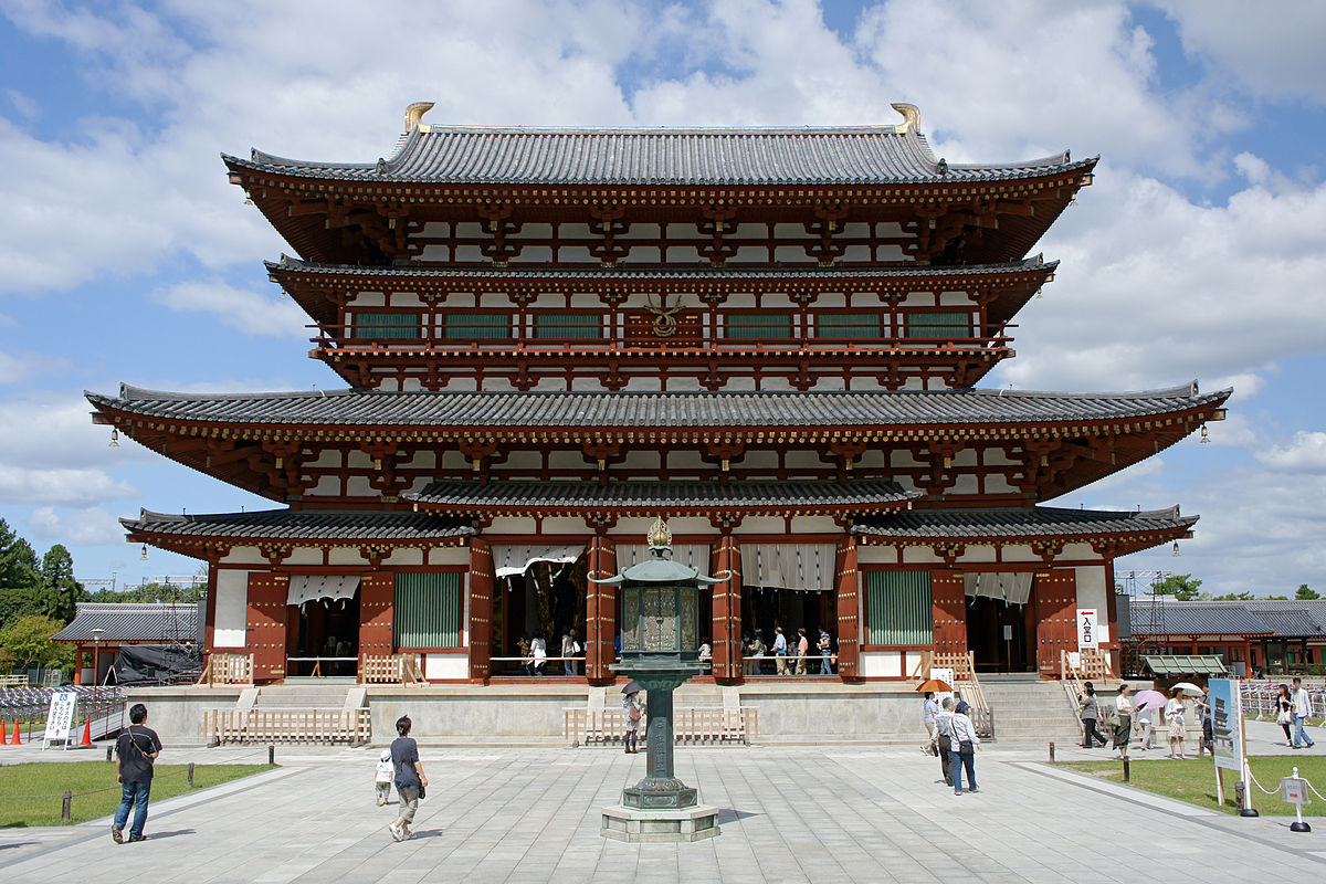 Image result for Yakushi-ji