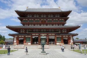 Yakushi-ji - The Golden Hall (kondō) at Yakushi-ji