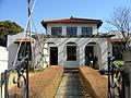 Yamate 111ban Residence.JPG