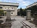 Yanji No.1 Senior High School - Monument of School Name.jpg
