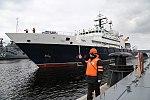 Yantar research vessel 02.jpg