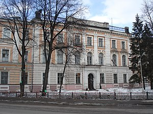 Yaroslavl State University - The main building of the Demidov State University, Red Square.
