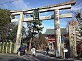 Yasaka Shrine - Stone torii.jpg