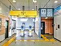 Yashiroda Station Kaisatsu Exit.jpg