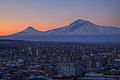 Yerevan Armenia with the backdrop of Mount Ararat.JPG
