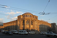 Yerevan State Medical University - Wikipedia, the free encyclopedia