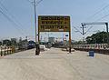 Yeshwantapur rail station.jpg