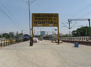 Yesvantpur Junction railway station - Image: Yeshwantapur rail station