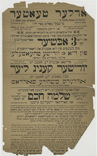 The Yiddish King Lear - Poster for an 1898 production of The Yiddish King Lear starring Jacob Adler.