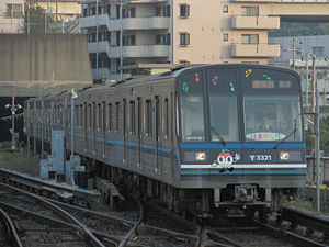 Yokohama City Transportation Bureau - 3000 series train on the Subway Blue Line