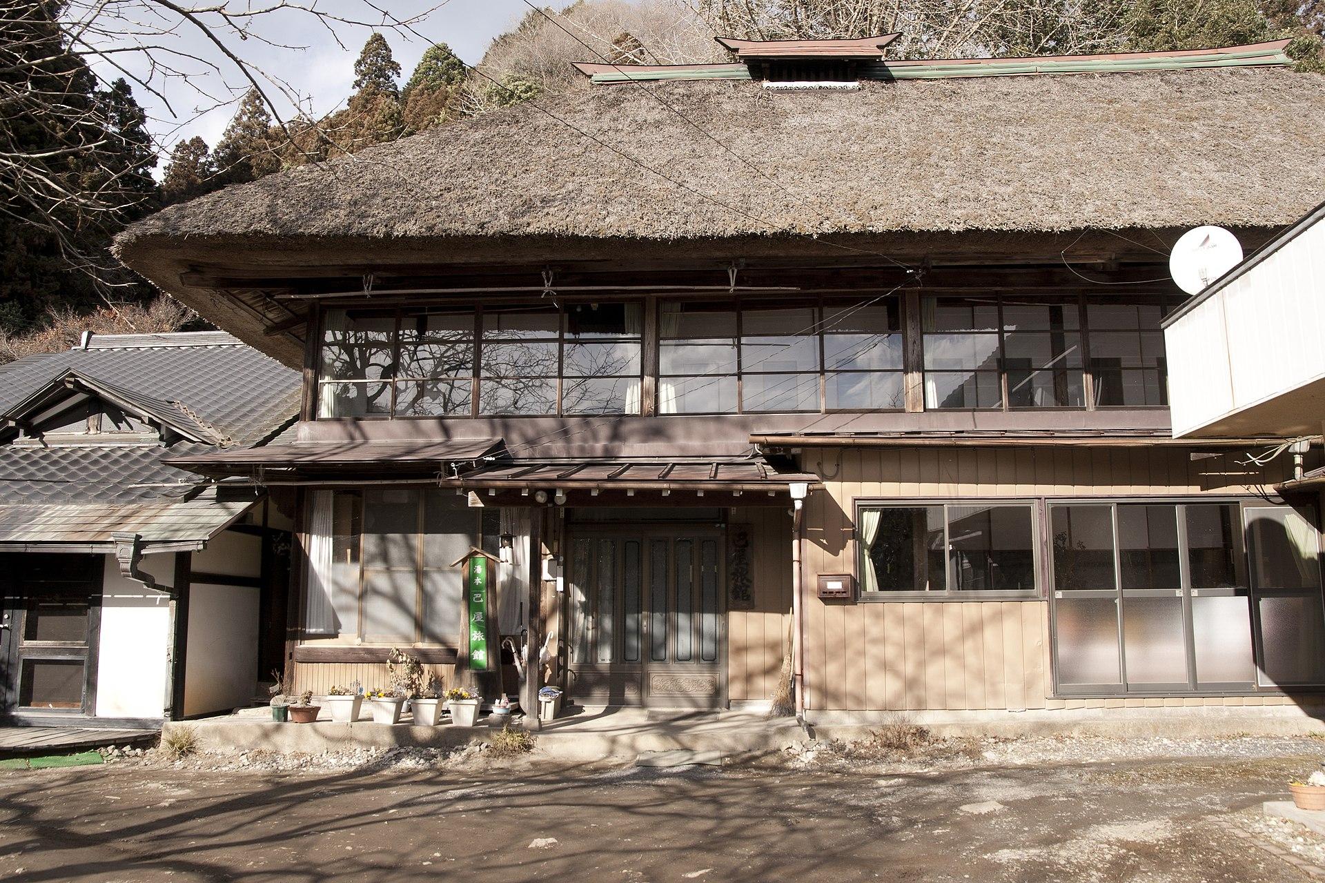 Yokokawa Onsen, Ibaraki 02.jpg